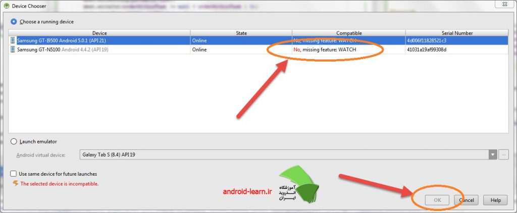 choose android avd