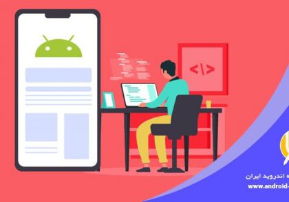 Android developing